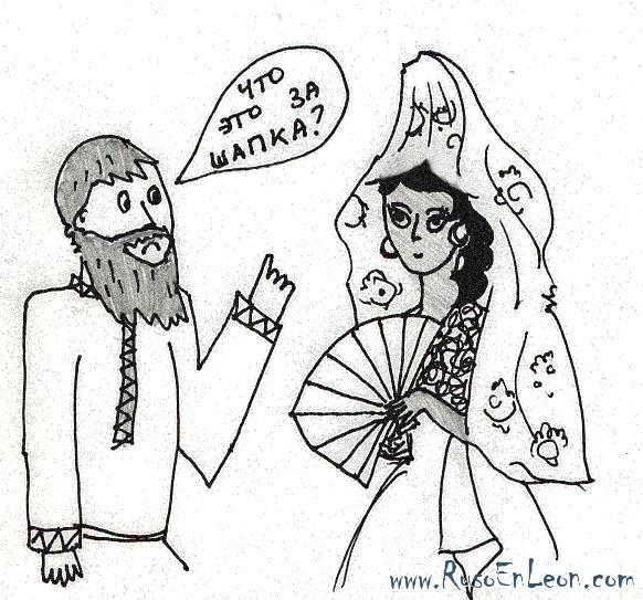 Idioma ruso en vvc